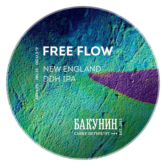 FREE FLOW, New England DDH IPA