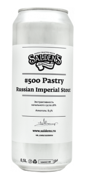 #500 PASTRY (Russian Imperial Stout), ж/б